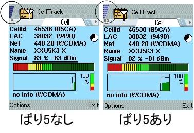 2005-11-03 16:26:29