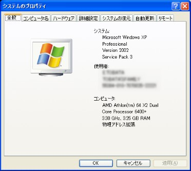 WinXP_SP3