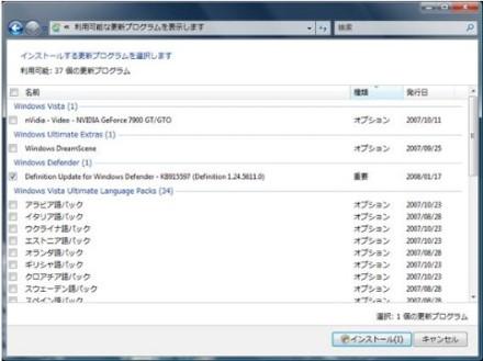 Update_File