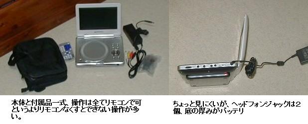 PC220060.JPG
