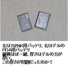 2005-12-04 08:37:47