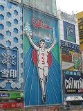s-でじ亀75 016.jpg
