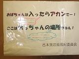 s-でじ亀75 019.jpg