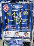 s-でじ亀71 004.jpg