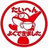 s-s-PK2007070802130632_size0.jpg