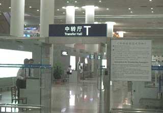 20101021transf4.jpg