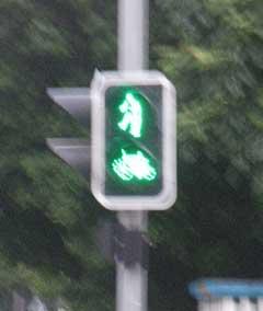 20101027signal2.jpg