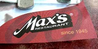 20090501MAX.jpg