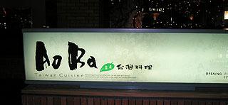 20071109kanban.jpg