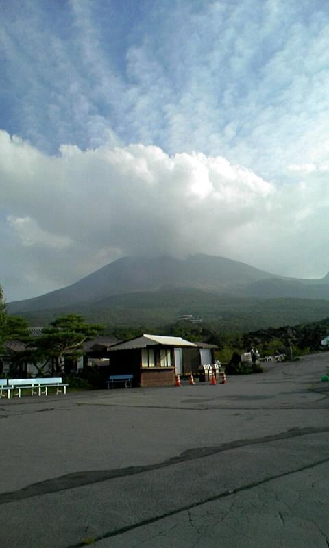 鬼押し出しから見る「浅間山」