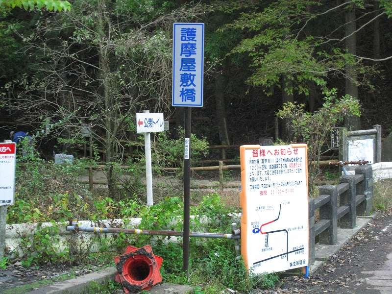 突発!シロコロ・ヤビツツー2008-05.jpg
