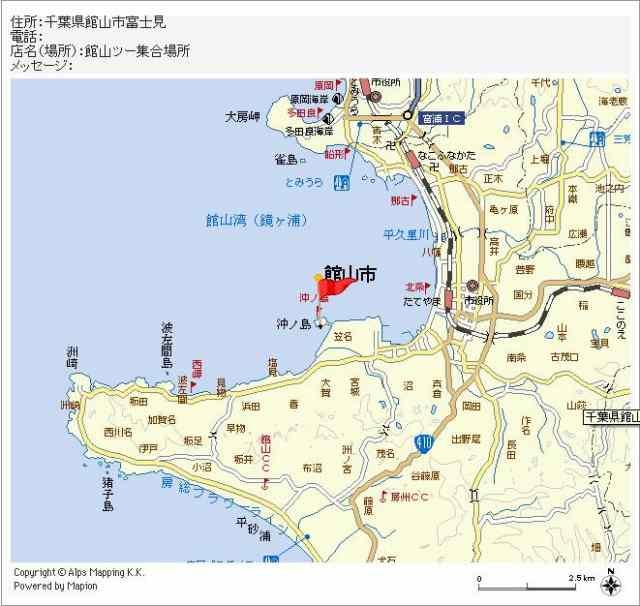 館山ツーマップ.jpg