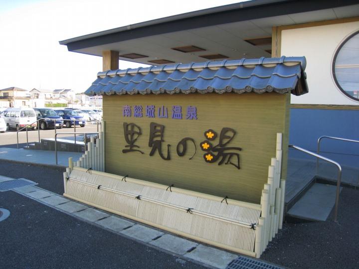 館山ツー2010-43