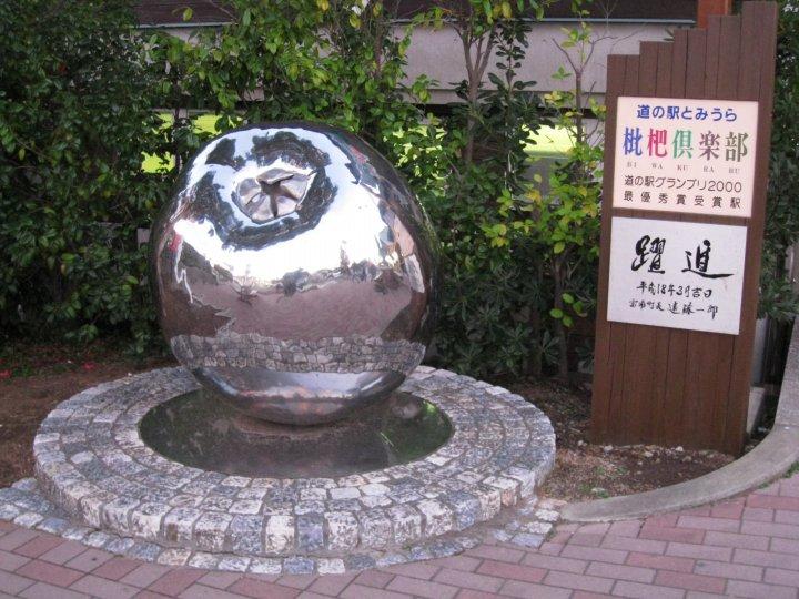 館山ツー2010-47