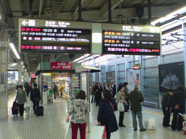 京都に到着!