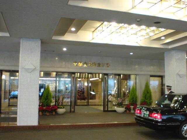 宿泊先は京都全日空ホテル。