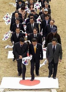 日の丸を踏みつける韓国の国会議員ご一行様