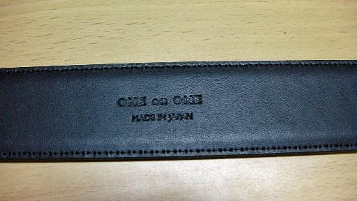 日本製 ビジネスベルト Made in Japanの刻印