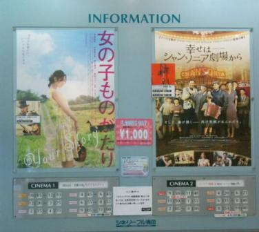 0916映画