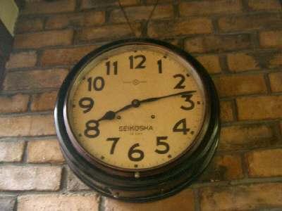 SEIKOSHAの時計