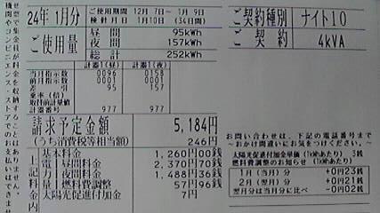 2012-01-10 10:37:16