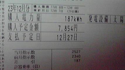 2011-12-09 00:24:00
