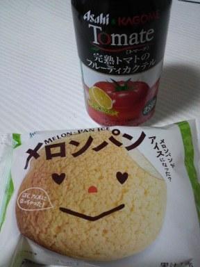 tomatomelon