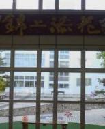 20061020_中学校中庭.jpg