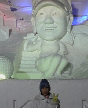 20060211_雪像2.jpg
