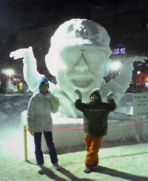 20060211_雪像3.jpg