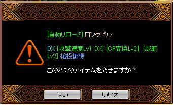 090709ijigen2.jpg