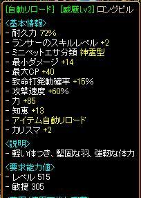 090709ijigen3.jpg