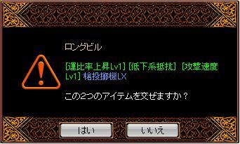 090725ijigen1.jpg