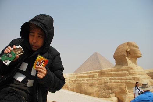 Cairo de カイロ2.jpg