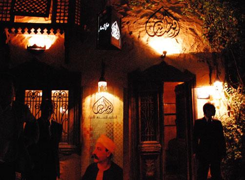 Arab restaurant.jpg