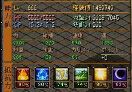 status_3.JPG