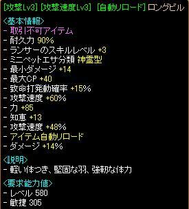 te_1.JPG