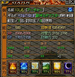 status_6.JPG