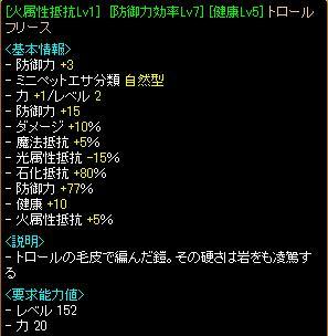 yoroi_1.JPG
