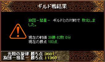 5・11Gv_2.JPG