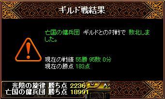 11・9Gv_2.JPG