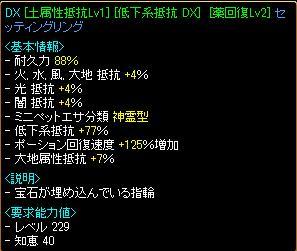 yubi_2.JPG