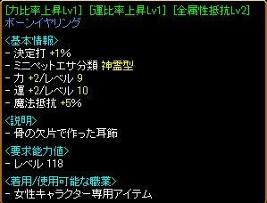 saikousei_4.JPG