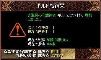 12・12Gv_2.JPG