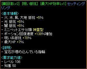 yubi_3.JPG