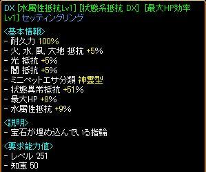 yubi_4.JPG
