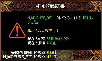 11・16Gv_2.JPG