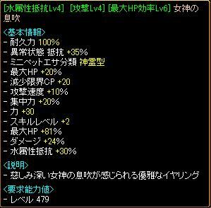 mimi_2.JPG