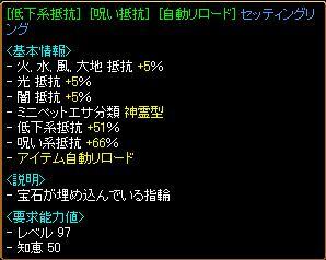 yubi_5.JPG