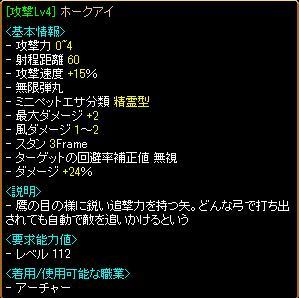 gv1_2.JPG